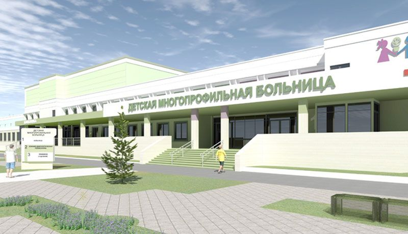 Construction of Children's Multifield Hospital in Nizhny Tagil