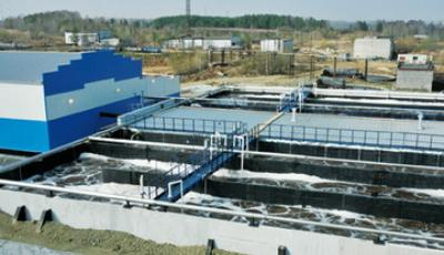Biological treatment plants of the Chemical park Tagil (BTP of Tagil Khimpark)